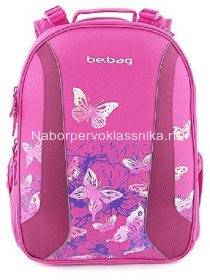 Рюкзак Herlitz be.bag AIRGO Water Color Butterfly